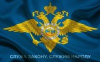 Логотип (торговая марка) Гос. корп. Криминальная полиция ГУ МВД РОССИИ по г. Москве