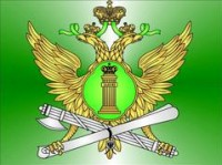 Логотип (торговая марка) Главное управление Федеральной службы судебных приставов по Москве
