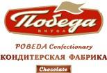 Логотип (торговая марка) ПОБЕДА, кондитерская фабрика