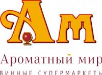 Логотип (торговая марка) Сеть винных супермаркетов «Ароматный мир»