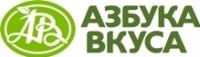 Логотип (торговая марка) Супермаркеты «Азбука вкуса»
