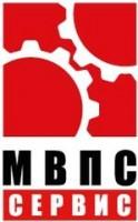 Логотип (торговая марка) МВПС-Сервис
