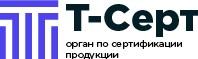 Логотип (торговая марка) ОООТ-Серт