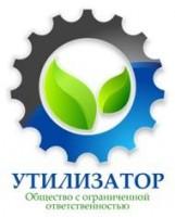 Логотип (торговая марка) ОООУтилизатор