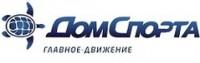 Логотип (торговая марка) ОООДом спорта