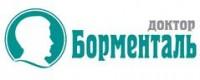 Логотип (торговая марка) ОООДоктор Борменталь