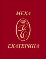 Логотип (торговая марка) ОООМеха Екатерина