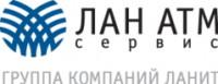 Логотип (торговая марка) ЛАН АТМсервис (ГК ЛАНИТ)