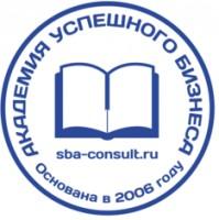 Логотип (торговая марка) Академия успешного бизнеса