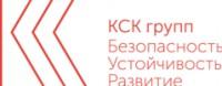 Логотип (торговая марка) КСК групп