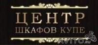 Логотип (торговая марка) ОООЦЕНТР МЕБЕЛИ