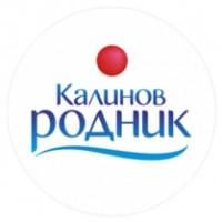 Логотип (торговая марка) АОКАЛИНОВ РОДНИК