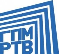 Логотип (торговая марка) ОООГПМ РТВ