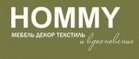 Логотип (торговая марка) HOMMY