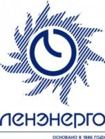 Логотип (торговая марка) ПАО Ленэнерго