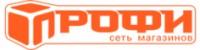 Логотип (торговая марка) ПРОФИ, сеть магазинов