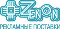 Логотип (торговая марка) ЗЕНОН