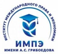 Логотип (торговая марка) ИМПЭ им. А.С.Грибоедова