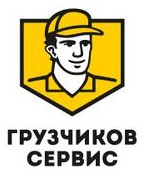 Логотип (торговая марка) ОООГрузчиков-Сервис Спб