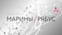 Логотип (торговая марка) ОООКлиника Марины Рябус