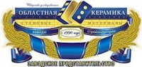 Логотип (торговая марка) ООООбластная керамика