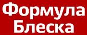 Логотип (торговая марка) ОООФормула Блеска