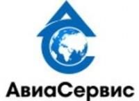 Логотип (торговая марка) ОООАвиаСервис