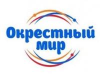 Логотип (торговая марка) ОООСИЛА ПРИРОДЫ