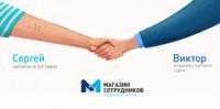 Логотип (торговая марка) ИП Минина Марина Сергеевна