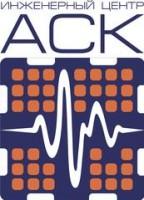 Логотип (торговая марка) ОООИнженерный центр Автоматизированные системы контроля