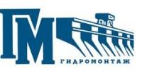 Логотип (торговая марка) АО Трест Гидромонтаж