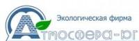 Логотип (торговая марка) ООО Экологическая фирма Атмосфера-ЮГ