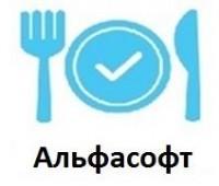 Логотип (торговая марка) ОООАльфасофт