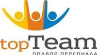 Логотип (торговая марка) Top Team
