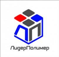 Логотип (торговая марка) ОООСИНЕРГИЯ ГРУПП