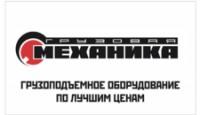 Логотип (торговая марка) ОООГрузовая механика +