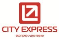Логотип (торговая марка) City Express