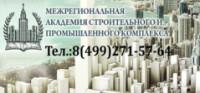 Логотип (торговая марка) АНО ДПО МАСПК