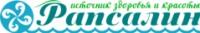 Логотип (торговая марка) ООО Рапсалин