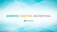 Логотип (торговая марка) AT Consulting