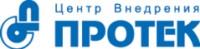 Логотип (торговая марка) Протек, Центр Внедрения