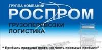 Логотип (торговая марка) ООО Транспортные Технологии