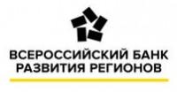 Логотип (торговая марка) АОВсероссийский Банк Развития Регионов