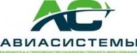 Логотип (торговая марка) ОООАвиасистемы
