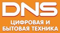 Логотип (торговая марка) Сеть магазинов цифровой и бытовой техники DNS