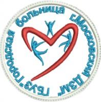 Логотип (торговая марка) ГБУЗ Городская больница г.Московский ДЗМ