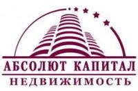 Логотип (торговая марка) ОООАбсолют Капитал Недвижимость