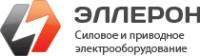 Логотип (торговая марка) ООО ЭЛЛЕРОН