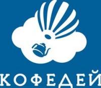 Логотип (торговая марка) ОООКофедеи