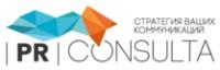 Логотип (торговая марка) ПР-Консалта